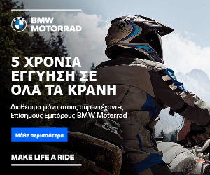 BMW-offers